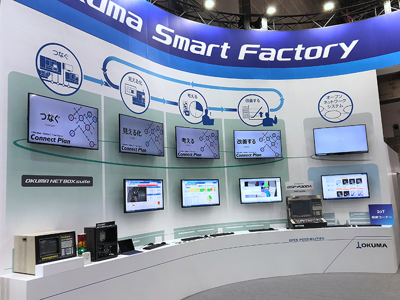 OKUMA PRESENTS ADVANCED AUTOMATION AND SMART FACTORY SOLUTIONS AT